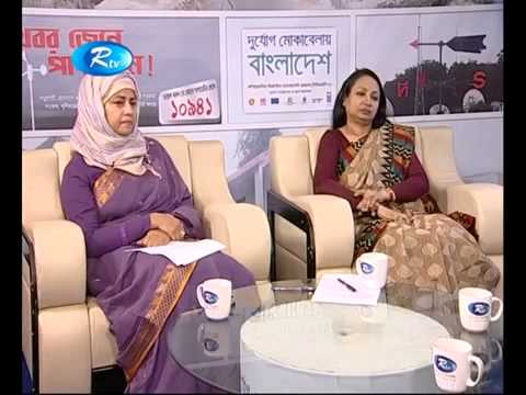 Talk Show on Women in Disasters (Rtv Programme)