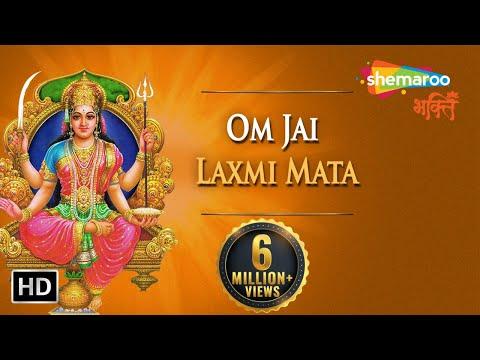 Om Jai Laxmi Mata Aarti | Lyrics in Hindi & English | Bhakti Songs