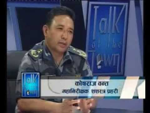 Inspector General's Talk Show @ Image TV (2070/03/08)