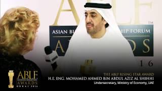 H.E. Eng. Mohamed Ahmed Bin Abdul Aziz Al Shihhi at the ABLF Awards 2016
