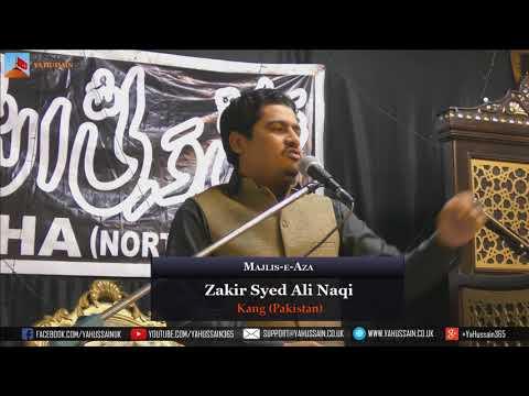 Zakir Ahlybait Syed Ali Naqi | 17th May 2018 | Northampton (UK)