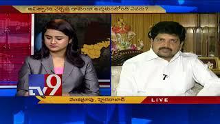 No Confidence Motion against BJP -- Question Hour with TDP Kollu Ravindra  - netivaarthalu.com