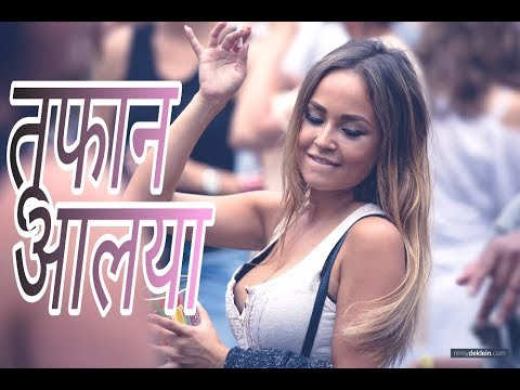 Toofan Aalaya / तूफान आलया / Pani Foundation   Dj Prith   Dj Manav (RemixMarathi Com)
