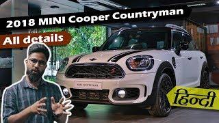 'Biggest MINI' Ever Now in India - 2018 Cooper Countryman | ICN Studio