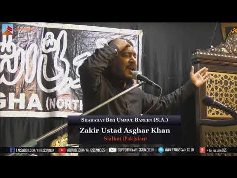 Shahadat Bibi Ummul Baneen (S.A.) | Zakir Ustad Asghar Khan (Sialkot) | Northampton (UK)