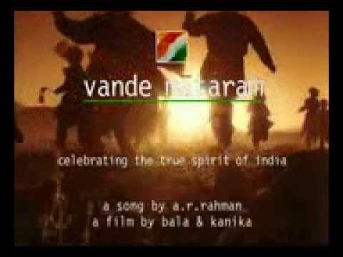 A R Rahman   Maa Tujhe Salaam Mpeg4 video