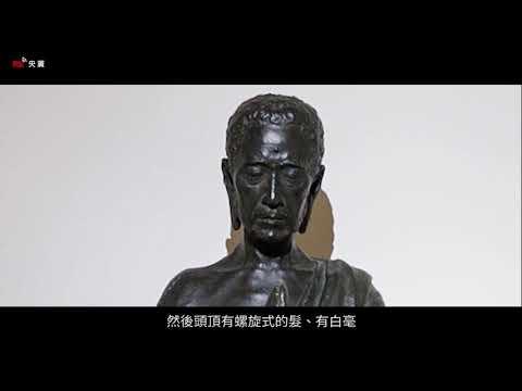Bảo tàng Mỹ thuật (6) Huang Tu-shui – Đàn Trâu