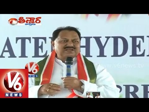 T congress party with lack of co-ordination between leaders - Teenmaar News