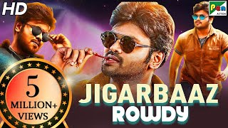 JIGARBAAZ ROWDY (2019) New Action Hindi Dubbed Movie | Manchu Manoj, Pragya Jaiswal