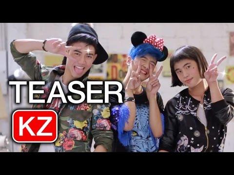 Teaser  ปาว ปาว (Shout ) – VRP Kamikaze