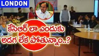 Why don't AP CM Chandrababu question Amit Shah, like Telangana CM KCR..?