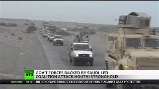 Saudi coalition launches attack on Houthi port