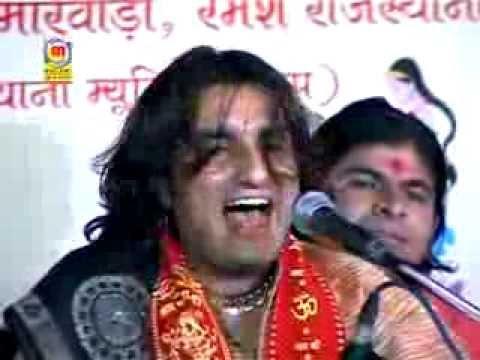 Ek Sham Maa Thikaradi Ke Naam | Bheruji Ghughariya Ghamkave | Prakash Mali video