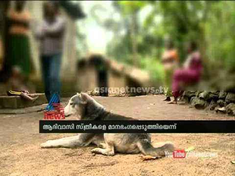 Tribal Womens Rape Allegation Against Kerala Congress(b) Activist In Trivandrum video
