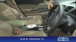 Amjad Sabri Crime Scene Killing Video - 22 June 2016
