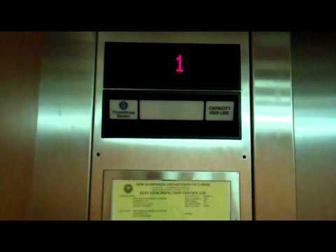 "Nashua, NH: ThyssenKrupp Hydraulic Elevator, ""Elevator B"" @ So. NH Med Ctr, Emergency Room"