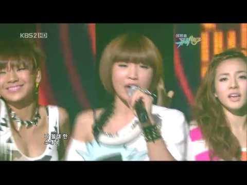 2ne1- I Don't Care Performance  Kbs Music Bank 090731 video