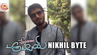 Hero Nikhil About Shekaram Gari Abbayi Movie - Vinnu Maddipati | Sai Akshatha