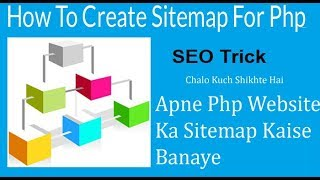How To Generate Sitemap.XML.For Php ! Hindi Full Tutorial