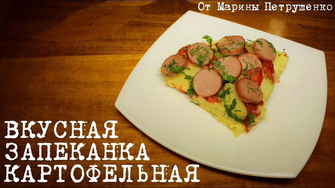 Картофельная запеканка с фаршем в мультиварке редмонд рецепты пошагово в