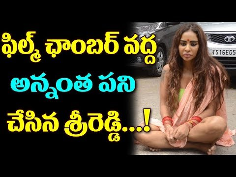 Sri Reddy Hulchul On Road Without Dress | Sri Reddy Interviews | Sri Reddy Latest News | TTM