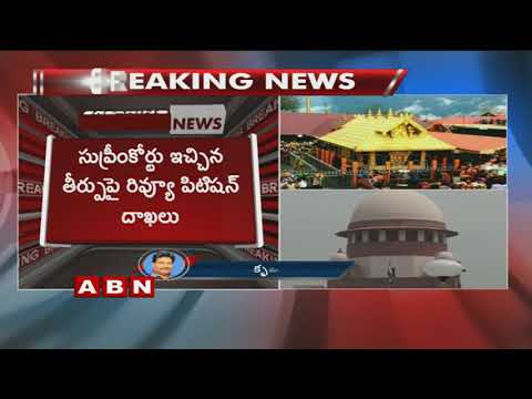 National Ayyappa Devotees Association files review petition in Supreme Court