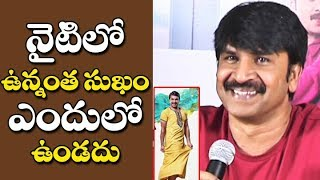 Srinivas Reddy Funny Comment about Ladies Nighty At Jambalakidi Pamba Press Meet | Filmy Looks