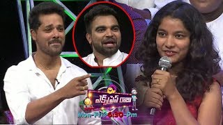 Express Raja Vinayaka Chavithi Special Show | Latest Promo | 25th August 2017 | Top Telugu Media