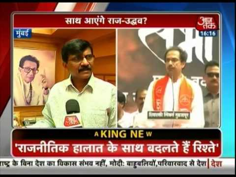 Will cousins Raj, Uddhav Thackeray come together?