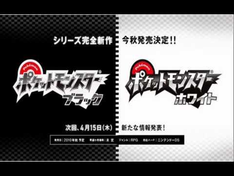 Pokémon Black And White - Gym Leader Battle (remastered) video