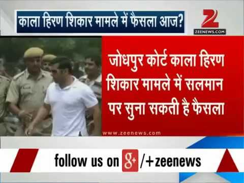 Salman Khan Arms Act Case: Verdict To Be Announced Today video