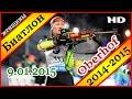 Биатлон 2014-2015 СПРИНТ Женщины 9.01.2015 / Кубок мира Оберхоф (Германия)