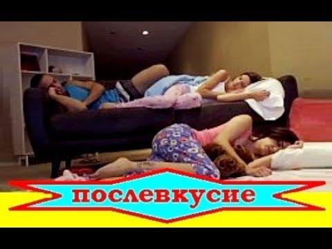 видео секс сайт русский
