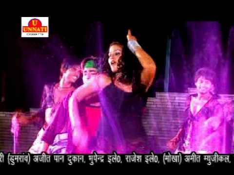 Chandan Trivedi New Bhojpuri Dj & Shamyana Song video