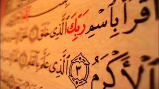 Surat Al-Kahf | Mashari Rashed - سورة الكهف | مشاري راشد