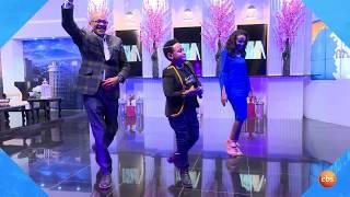 Sunday with EBS: Dawit Alemayehu Live Performance