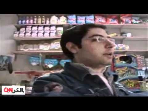 Video - Breaking News, Videos and more from CNNArabic.c.mov