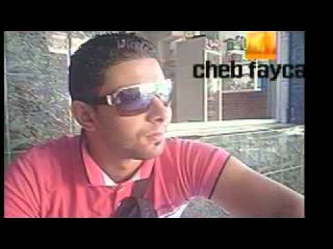 Cheb Fayçal  Rani Halef Man Khalik)2012 [mp4 320x240 Mpeg4] video