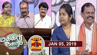 Makkal Mandram | 2019 – மோடியா? ராகுலா? | Thanthi Tv