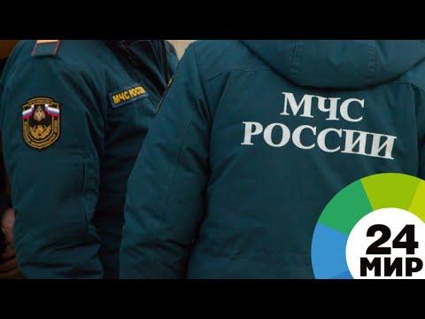 В Хабаровском крае пропали четыре рыбака - МИР 24
