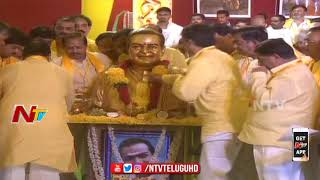 AP CM Chandrababu Naidu Entry @ AP TDP Mahanadu 2018 || Siddhartha College Grounds || Vijayawada