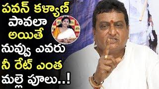 Comedian Prudhviraj BOLD Comments TDP Leader Yamani Sadineni || Filmylooks