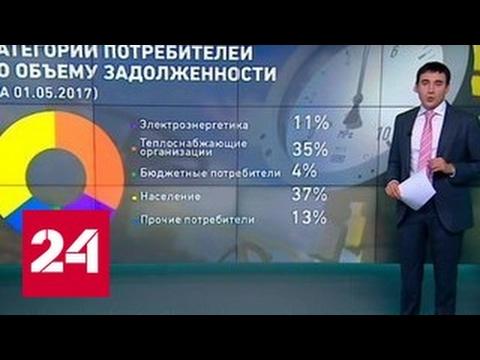 Почем газ для регионов: Газпром представил новую стратегию