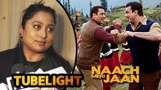 download lagu Salman की कोरियोग्राफर Shabina Khan का Interview  Naach gratis