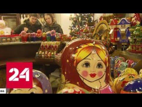 Сюрприз для иностранцев: в России заработала система такс-фри - Россия 24