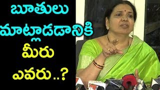 Jeevitha Emotional Speech @ Press Meet  | #YSJagan | YSRCP | AP Elections 2019