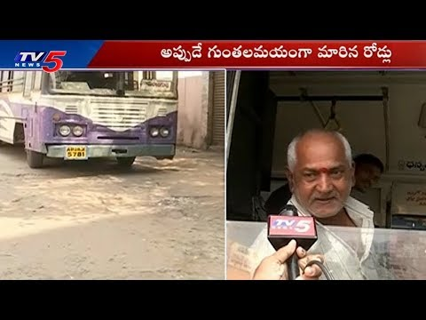 Public Face Poblem Due to Bad Road Conditions in Hyderabad | TV5 News