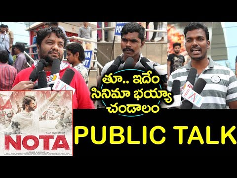 Nota Movie Public Talk | Nota Movie Review | Vijay Deverakonda | Mehreen Pirzada #9RosesMedia