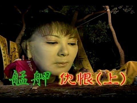 台劇-台灣奇案-艋舺仇恨