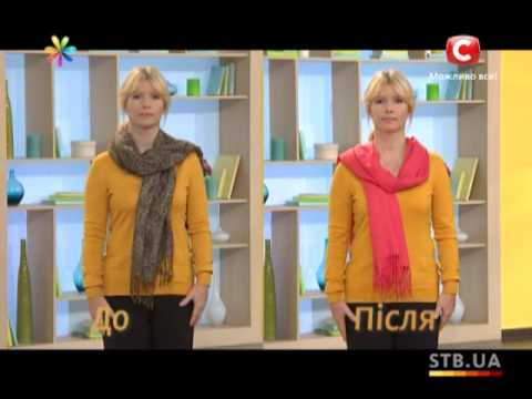 Видео как выбрать шарф